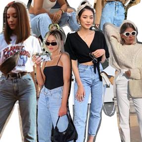 Banner formas de usar jeans